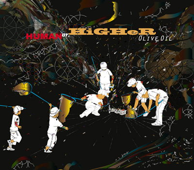HUMAN or HiGHeR