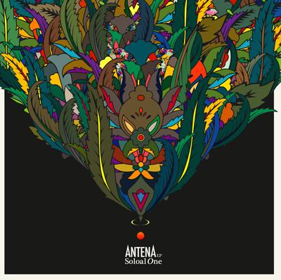 ANTENA EP