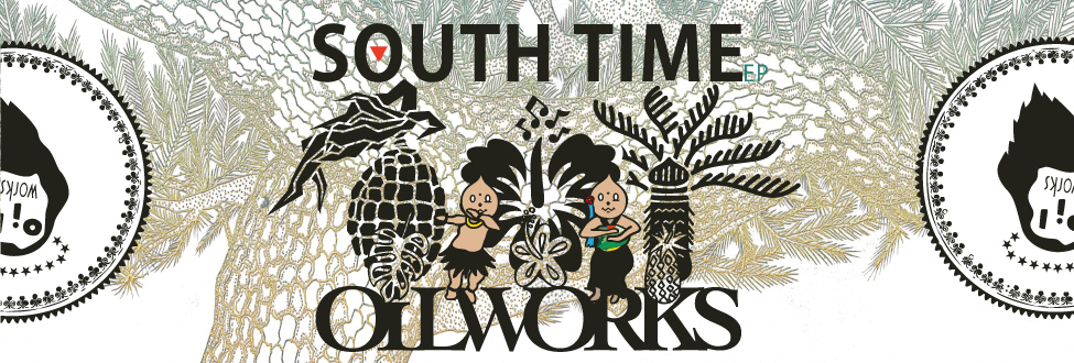 6/4 OLIVE OIL [SOUTHTIME EP] RELEASE