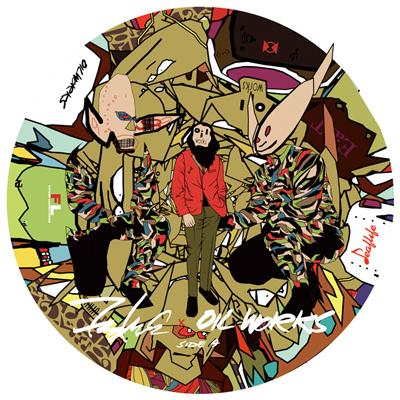 FUTURA x OILWORKS Limited EP