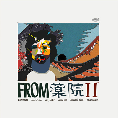 from 薬院 II EP