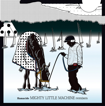 Mighty Little Machine Remixes