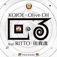 6/18 [ 回る feat. RITTO & 田我流 ] DIGITAL RELEASE
