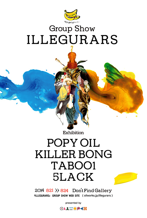 illegurars_A