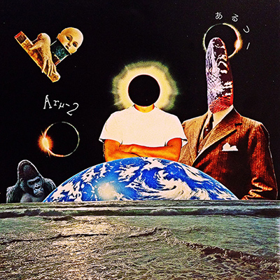 12 LP