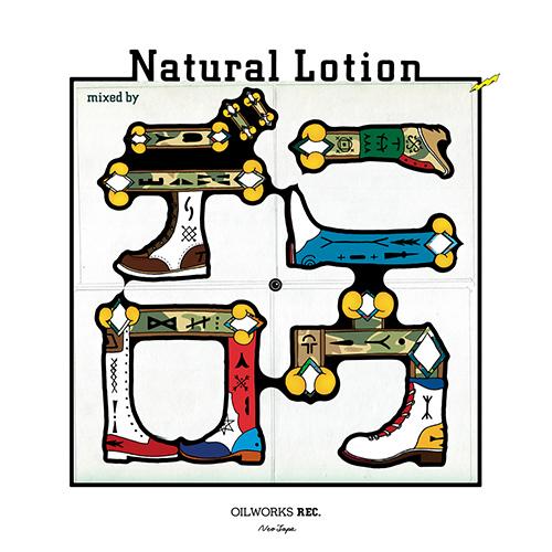 NaturalLotion