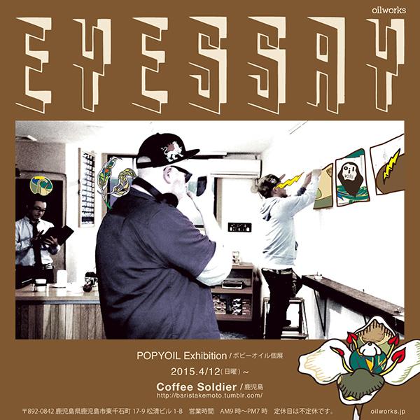 CoffeeSoldier_PPYex