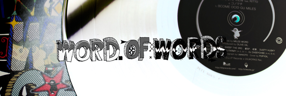 WORD OF WORDS EP