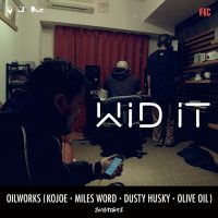 [ WID IT ] DIGITAL RELEASE