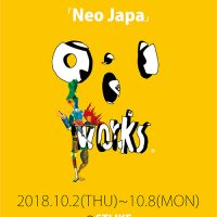 POPPY OIL EXHIBITION 「Neo Japa」
