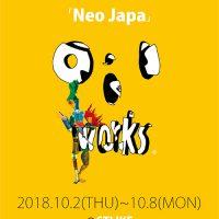 POPPY OIL EXHIBITION 「Neo Japa」