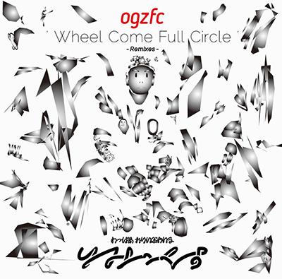 Wheel Come Full Circle Remixes
